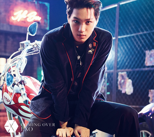 EXO Coming Over Kai edition cover.png
