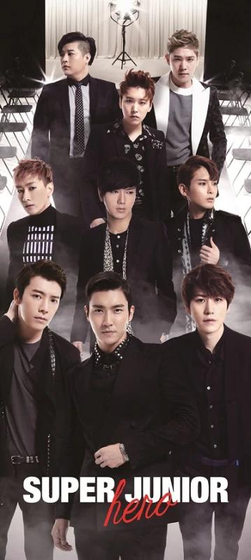 Hero (Super Junior)