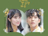 Extraordinary You OST