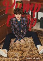 Golden Child Jae Hyun Pump It Up concept photo 1