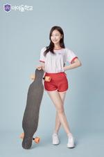 Lee Seul Idol School profile photo (3)