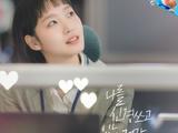 Yumi's Cells OST