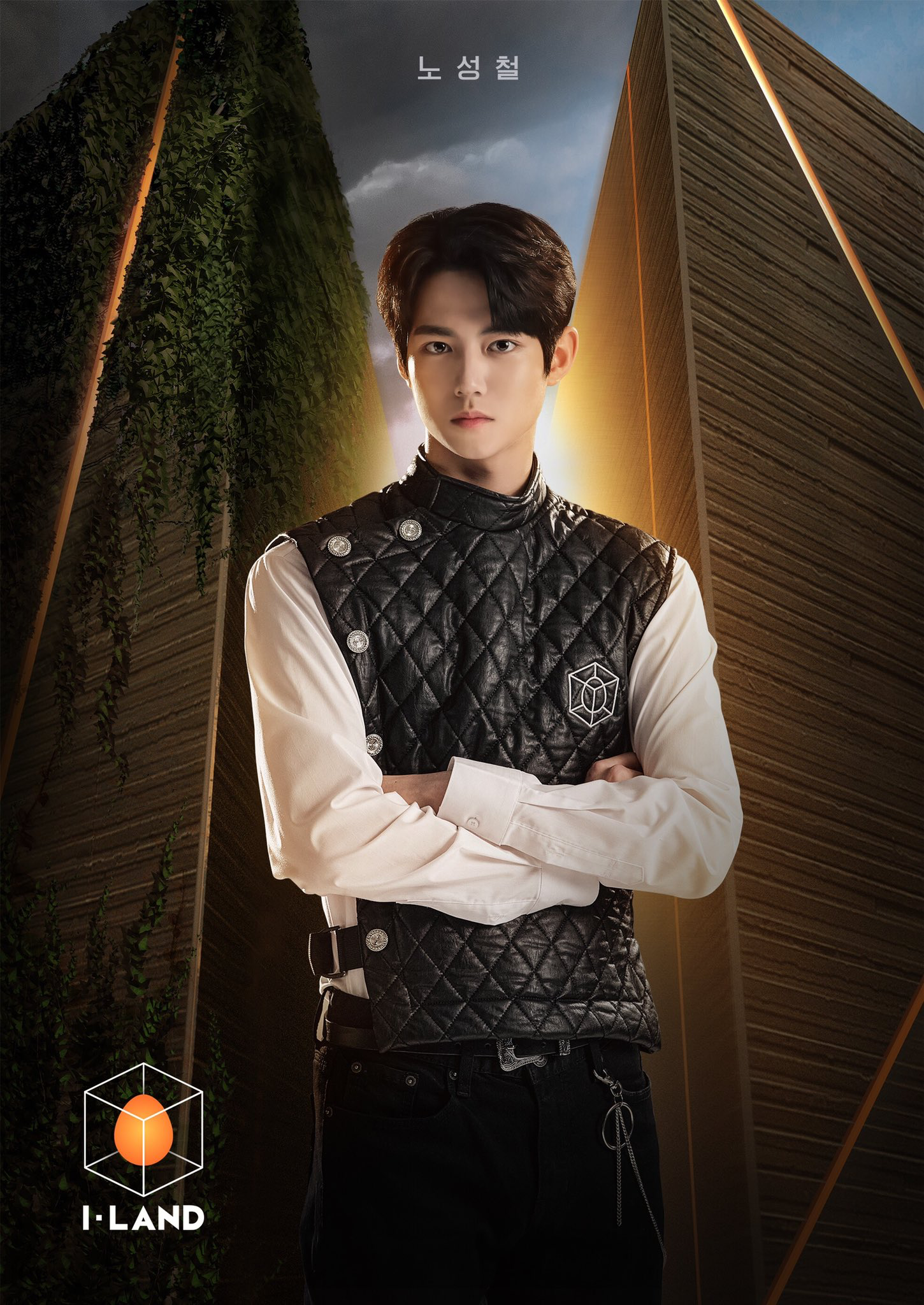 Sungchul