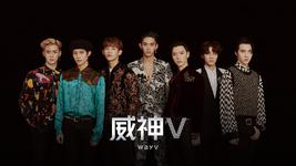 WayV Group Reveal Photo