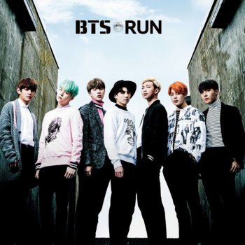 BTS Shop Edition