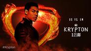 Krypton key art - Us Vs. Em