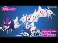 TVアニメ「蜘蛛ですが、なにか?」アニメノンクレジット視聴動画/後期OPテーマ「Bursty Greedy Spider」歌:鈴木このみ