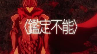 Appraisal failed anime ep9