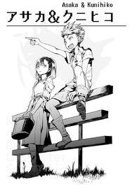 Vol10 Illustration 8