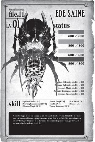 Monster File