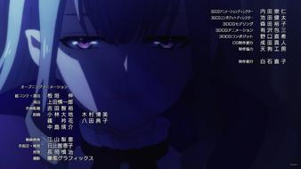 Sophia Keren 1 Anime Ep9