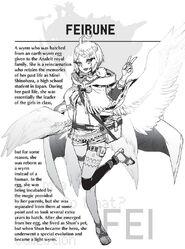 Feirune - English