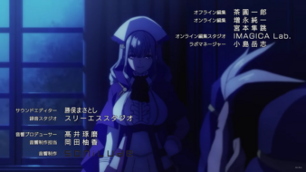 Sophia Keren Anime Ep9