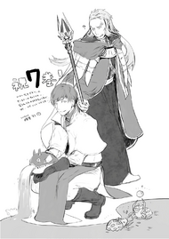 Manga Volume 7 — page 158