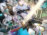 Light Novels/Volume 11