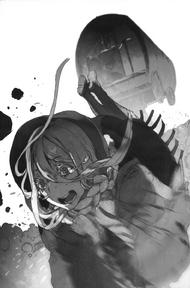 Vol 8 shiro