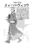Character Profile - Teeba Vicow - Japanese
