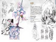 Shiro LNEX 02