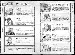 V12-Character-JP-Humans