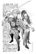 Vol10 Illustration 7