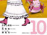 Manga/Volume 10