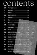 Vol10 Contents - Japanese