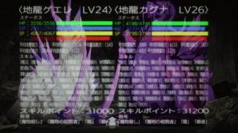 Gehre and Kagna Anime