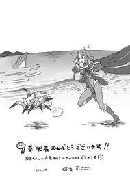 Manga Volume 9 Bonus