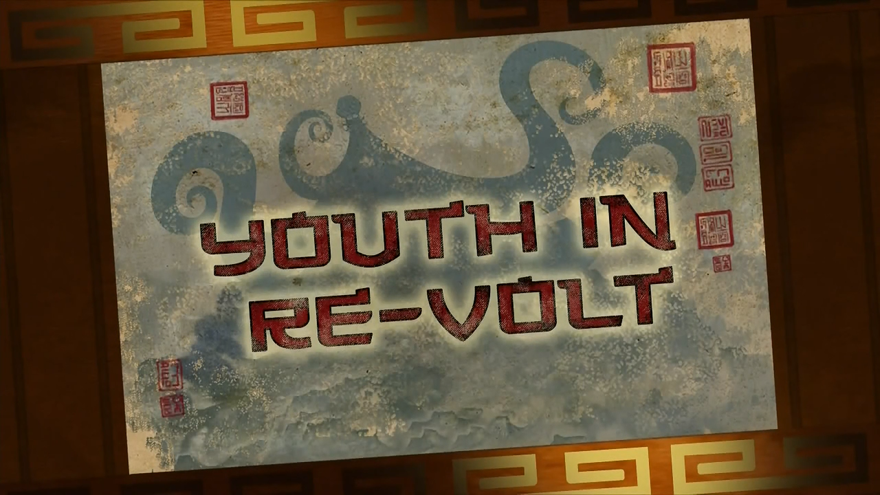 Youth in Re-Volt/Transcript