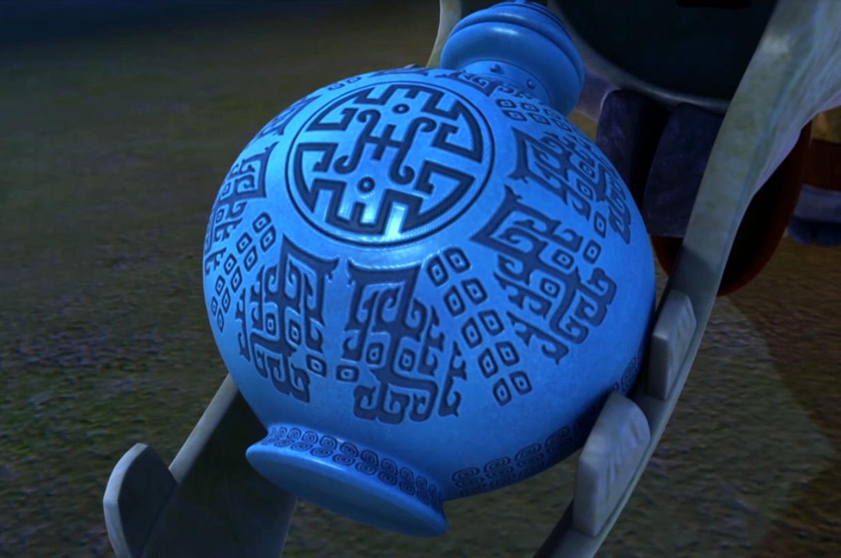 Gong Tau Potion