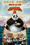KFP3-china-poster