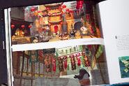 Gongmen City
