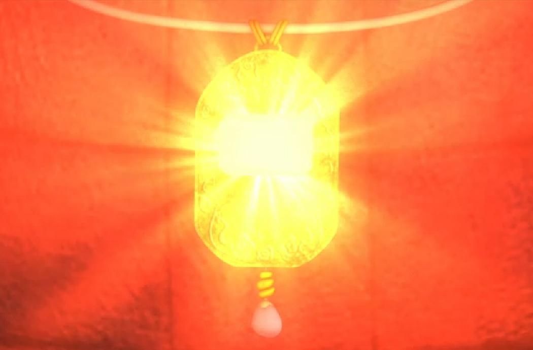 Gong Lu Medallion