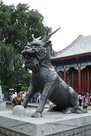Qilin chino.jpg