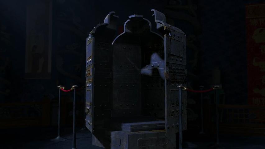 Sarcophagus of Su Wu