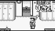 【GB】ダウンタウン熱血行進曲 各チームエンディング