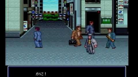 Shodai Nekketsu Kouha Kunio kun Intro Gameplay Super Famicom Nintendo SNES SFC River City Ransom