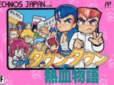 Downtown Nekketsu Story