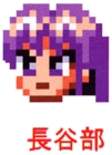 Hasebe face sprite DNMEx