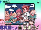Downtown Special Kunio-kun's Historical Period Drama!