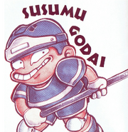 Ilustración de Godai IINHSKD