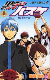 Cover of I Am Kuroko
