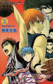 Cover of Your Basketball