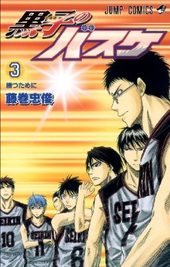 Cover of In Order to Win