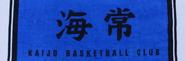 Kaijo Basketball Club
