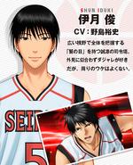 Izuki game 2