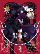 KII DVD 9 LE Alois and Claude