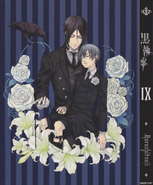 KI DVD 9 Ciel and Sebastian