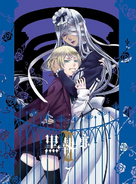 KII DVD 7 LE Hannah and Alois