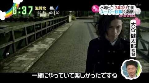 水嶋ヒロ 3 年ぶりの主演映画「黒執事」の映像が公開